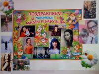 """Выставка """"Портреты наших мамочек"""""""