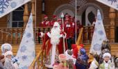 День рождения Деда Мороза!